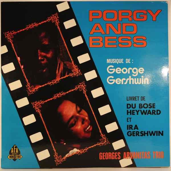 GEORGES ARVANITAS TRIO - Porgy And Bess - LP