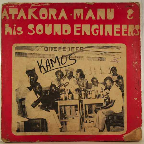 Atakora Manu & his Sound Engineers Odefe defe