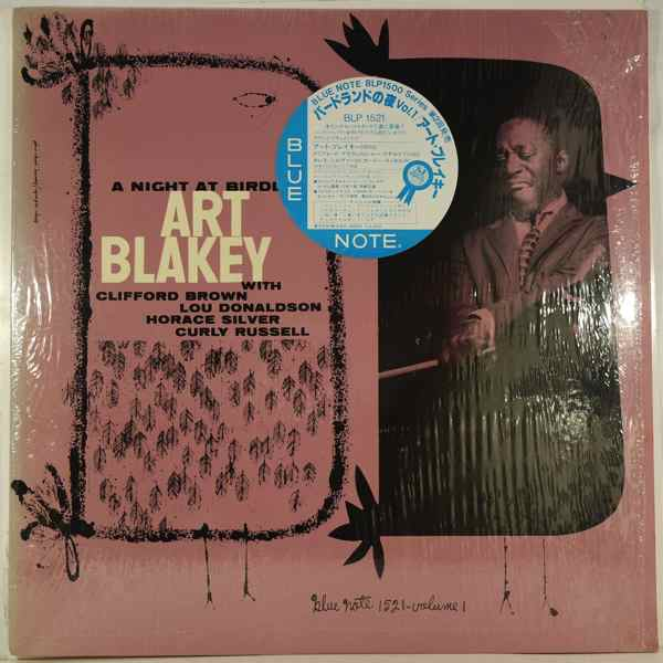 The Art Blakey Quintet A Night At Birdland Vol. 1