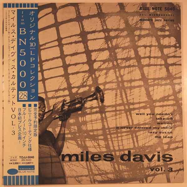 MILES DAVIS QUARTET - Volume 3 - 10 inch