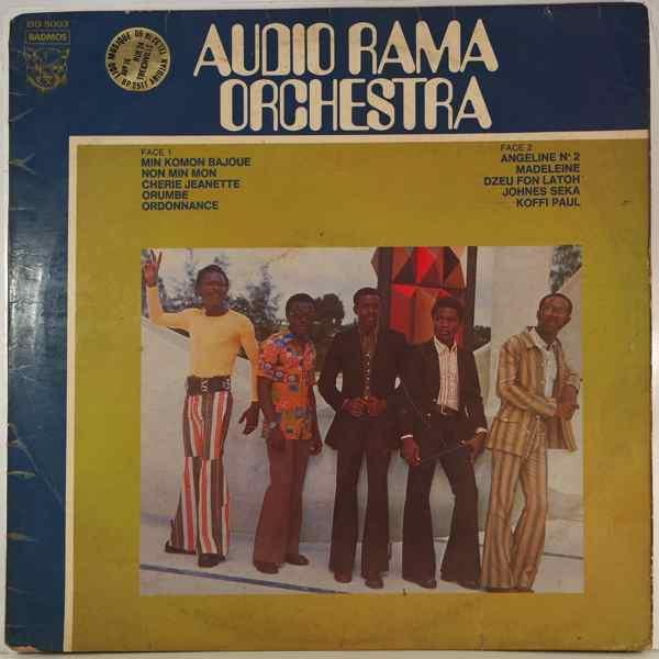 AUDIO RAMA ORCHESTRA - Same - LP