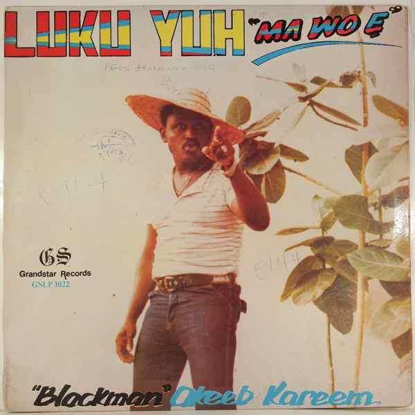 BLACKMAN AKEEB KAREEM - Luku Yuh - LP