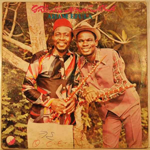GREAT ABARAKA - Aham Efula - LP