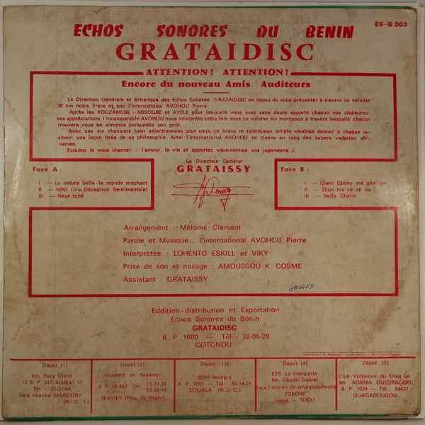 AVOHOU PIERRE ET LE POLY-RYTHMO same, LP for sale on