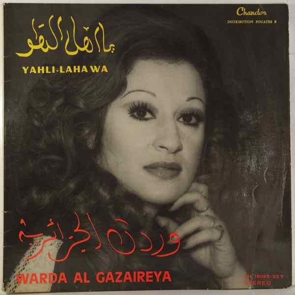 Warda Al Gazaireya Yahli-Lahawa