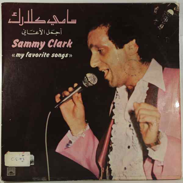 Sammy Clark My Favorite Songs