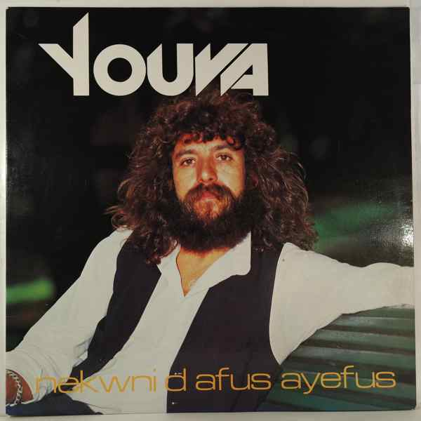 YOUVA - Nekwni d'Afus Ayefus - LP