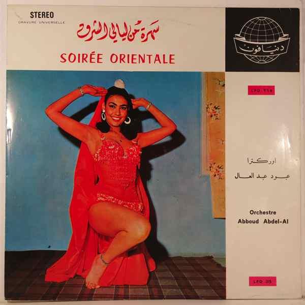Orchestre Abboud Abdel-Al Soiree Orientale