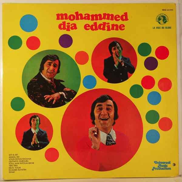 MOHSEN RAIES - Maghreb Vision - LP