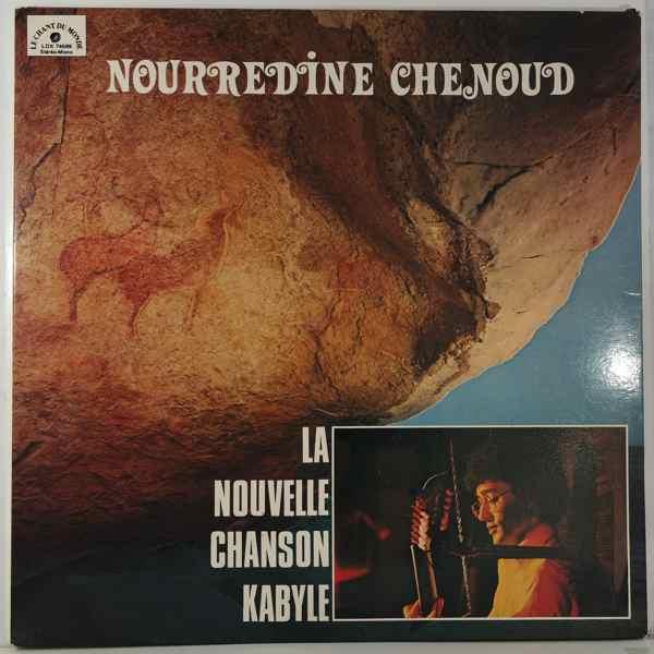 NOURREDINE CHENOUD - La Nouvelle Chanson Kabyle - LP