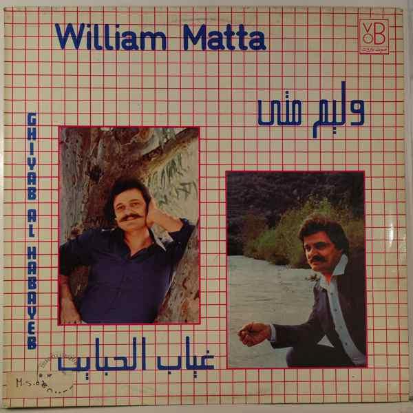 William Matta Ghiyab Al Habayeb