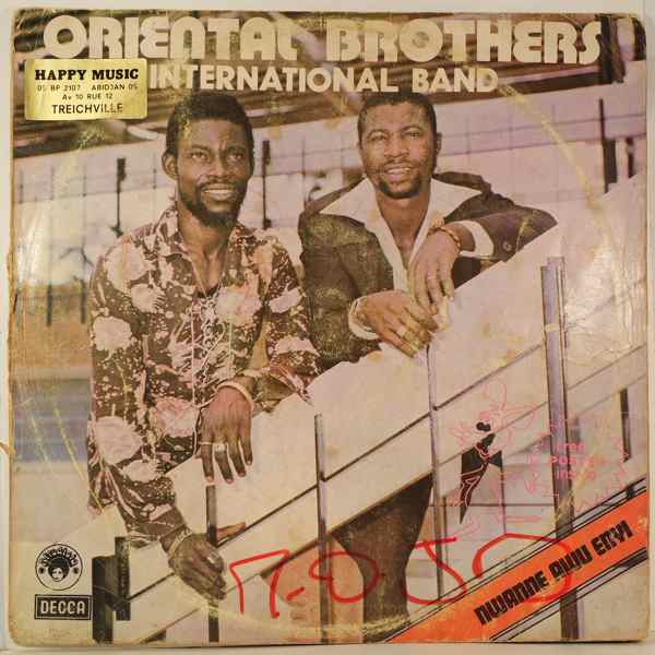 ORIENTAL BROTHERS INTERNATIONAL BAND - Nwanne awu enyi - LP