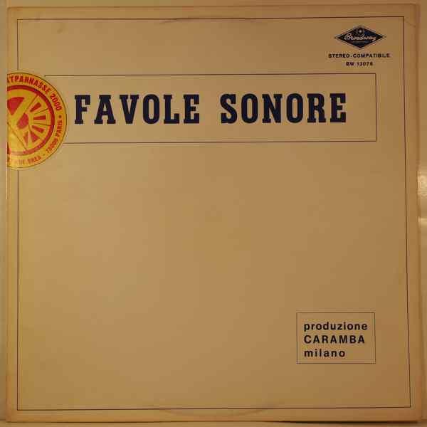 PAOLO ZAVALLONE E IL SUO COMPLESSO - Favole Sonore - LP