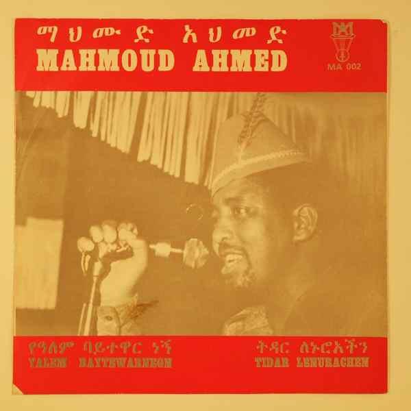 MAHMOUD AHMED - Yalem Baytewarnegn - 7inch (SP)