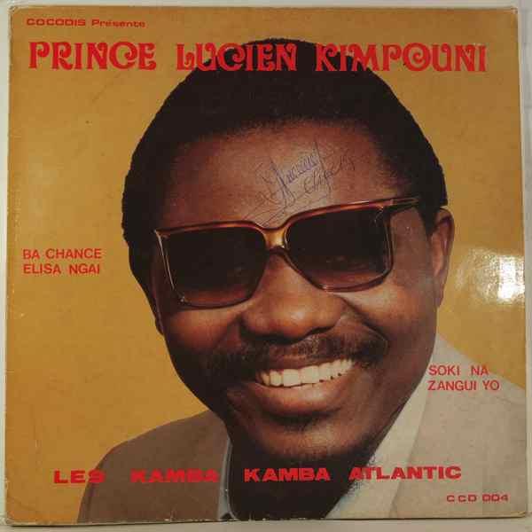 PRINCE LUCIEN KIMPOUNI - Et les Kamba Kamba Atlantic - LP