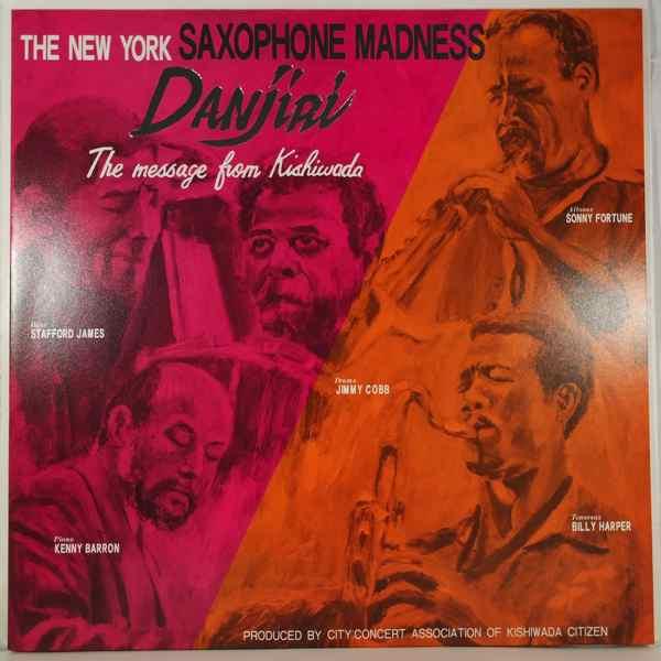 The New York Saxophone Madness Danjiri