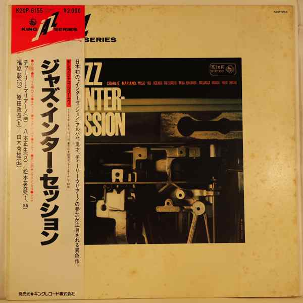 CHARLIE MARIANO - Jazz Inter-Session - LP