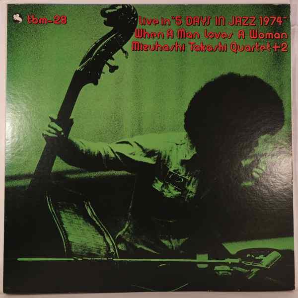 Mizuhashi Takashi Quartet + 2 When A Man Loves A Woman