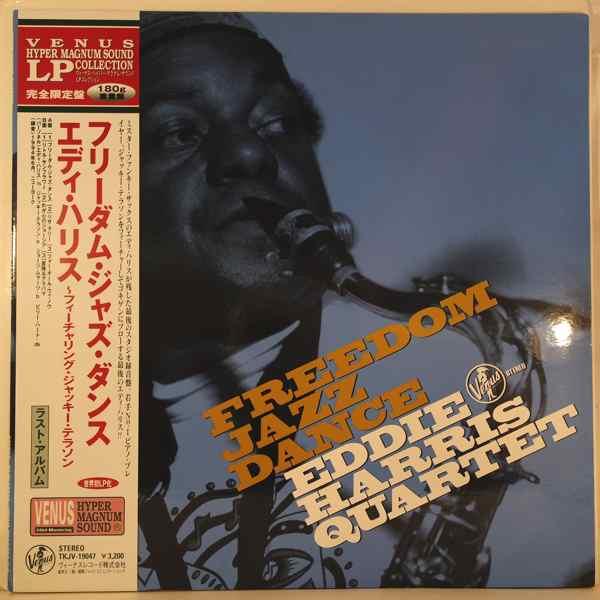 EDDIE HARRIS QUARTET - Freedom Jazz Dance - LP