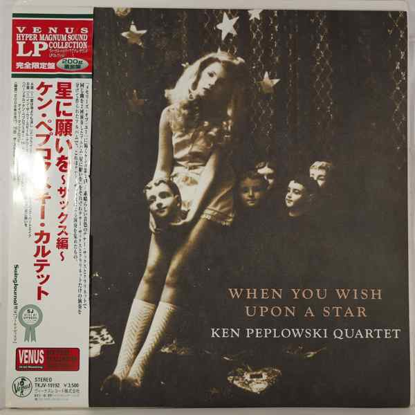 Ken Peplowski Quartet When You Wish Upon A Star