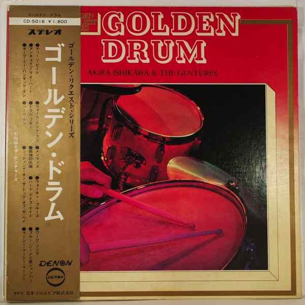 Akira Ishikawa & The Gentures Golden Drum