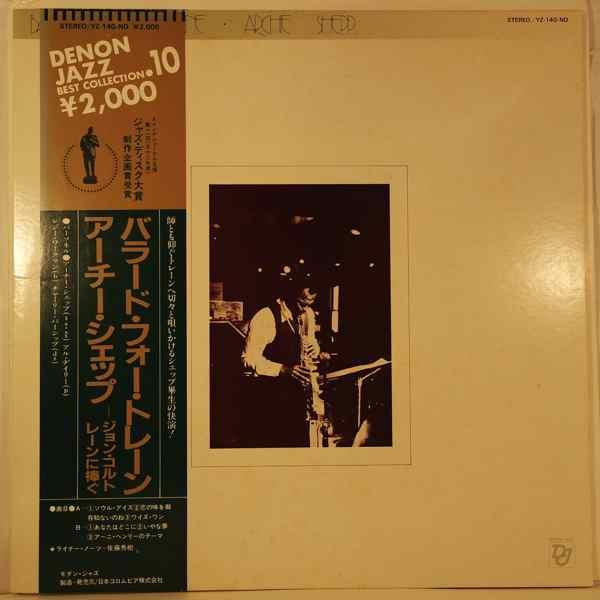 Archie Shepp Ballads For Trane
