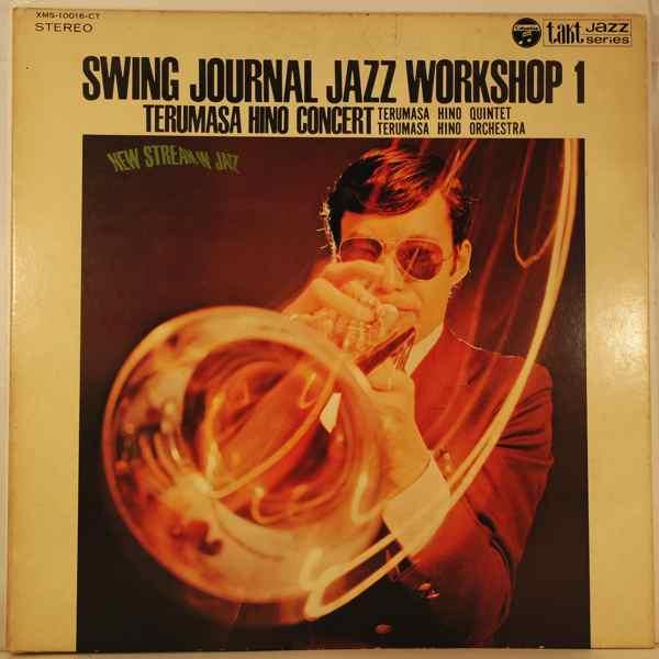 TERUMASA HINO QUINTET AND ORCHESTRA - Swing Journal Jazz Workshop 1 - LP