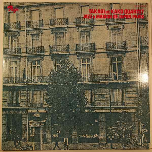 Takagi Et Kako Quartet Jazz A Maison De Japon, Paris