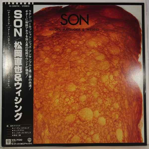 NAOYA MATSUOKA & WESING - Son - LP