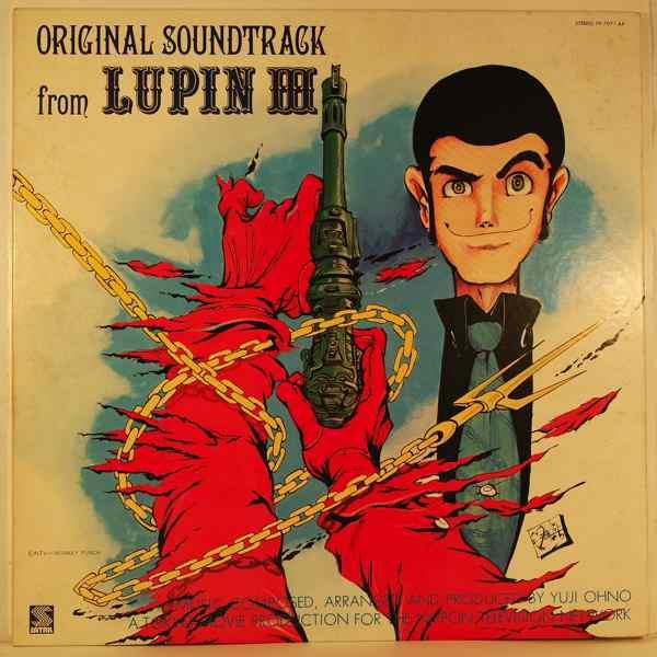 YUJI OHNO - Original Soundtrack Lupin III - LP