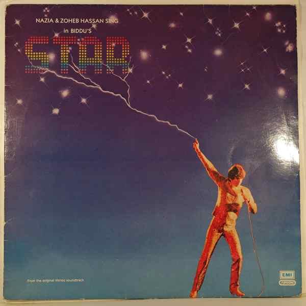 BIDDU - Star - LP