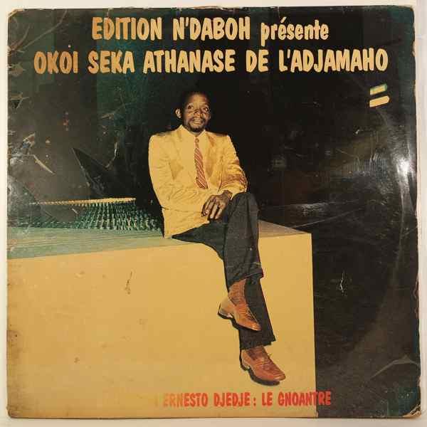 OKOI SEKA ATHANASE - Okoi Seka Athanase de l'Adjamaho - LP