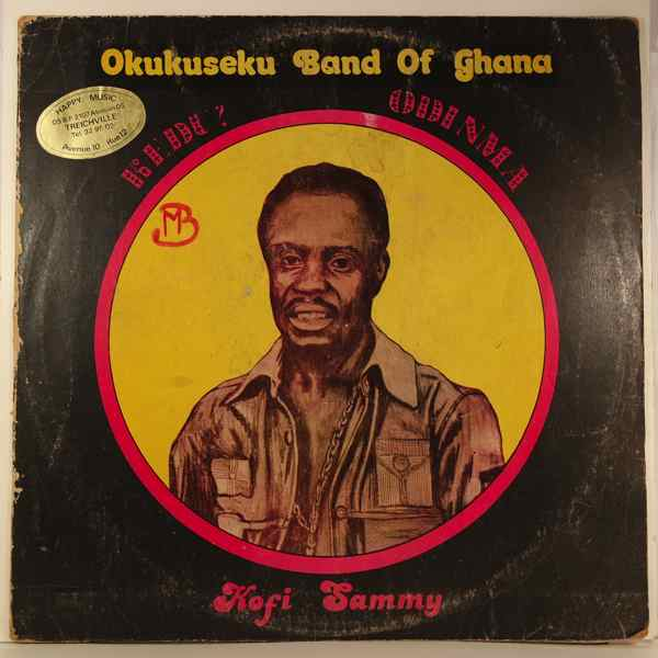 OKUKUSEKU BAND OF GHANA - Kedu? Odinma - LP