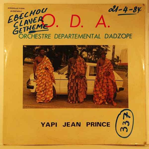 ORCHESTRE DEPARTEMENTAL D'ADZOPE - Yapi Jean Prince - LP