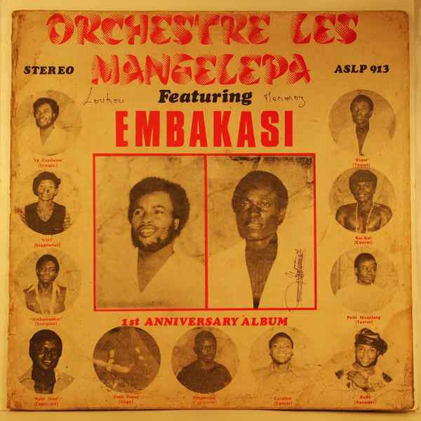 ORCHESTRE LES MANGELEPA - Featuring Embakassi - LP