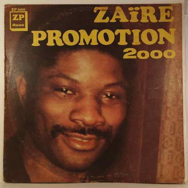 VARIOUS - Zaire promotion 2000 - LP