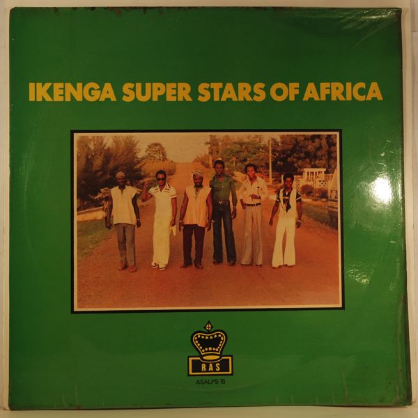 IKENGA SUPER STARS OF AFRICA - Same - 33T