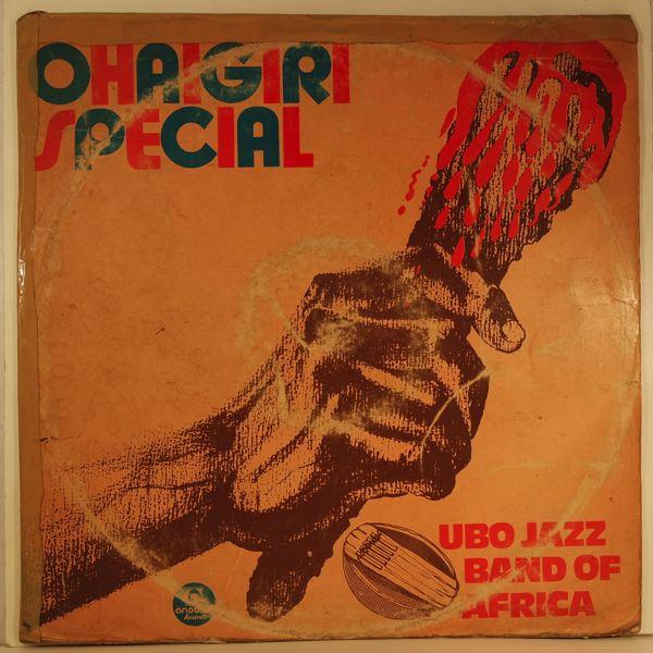 UBO JAZZ BAND OF AFRICA - Ohaigiri special - LP
