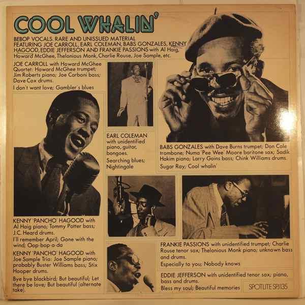 VARIOUS - Cool Whalin' - LP