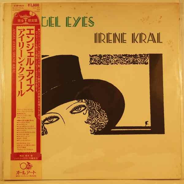 IRENE KRAL - Angel Eyes - LP