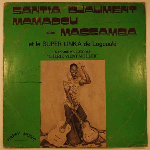 SANTIA DJAUMENT MAMADOU ET LE SUPER LINKA DE LOGOU - Same - LP