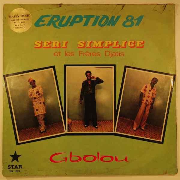 SERI SIMPLICE - Eruption 81 - LP