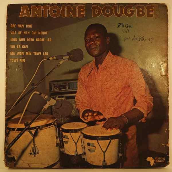 ANTOINE DOUGBE - Same - LP
