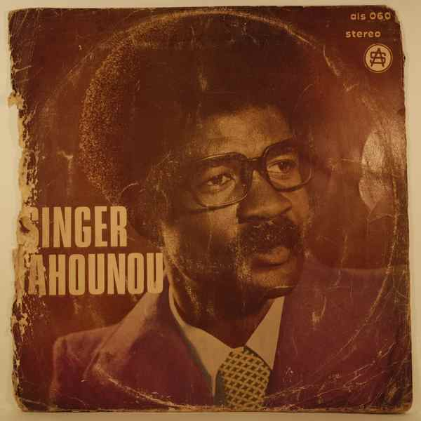 SINGER NAHOUNOU - Same - LP
