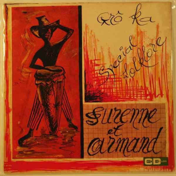 Turenne et Armand Moin bare on lele / La lorraine