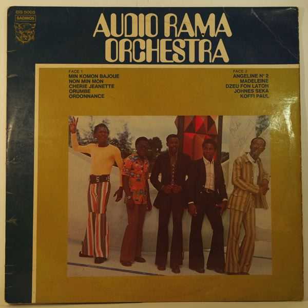AUDIO RAMA ORCHESTRA - Same - 33T