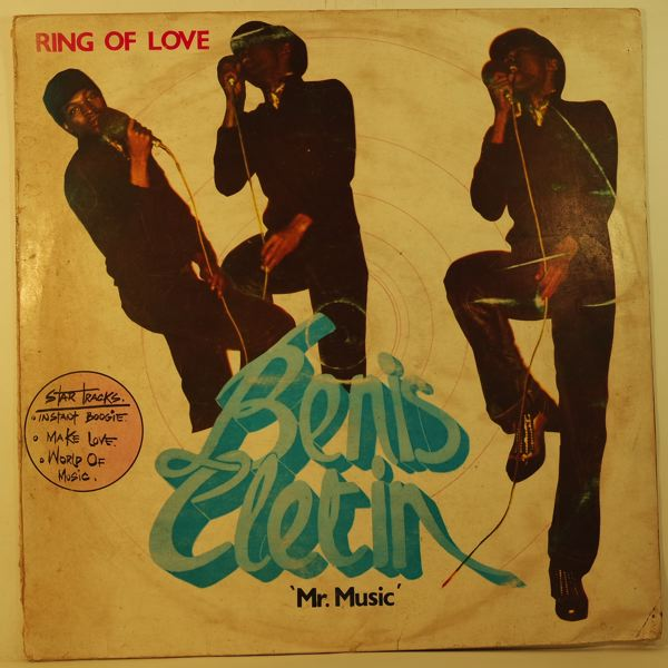 BENIS CLETIN - Ring of love - 33T