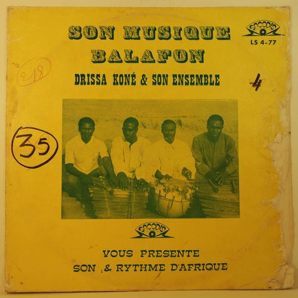 DRISSA KONE ET SON ENSEMBLE - Son musique balafon - 33T
