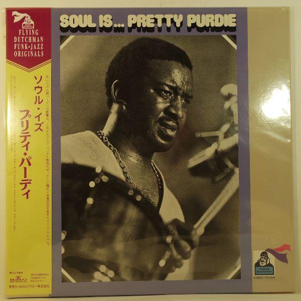 BERNARD PURDIE - Soul IsÉ Pretty Purdie - LP