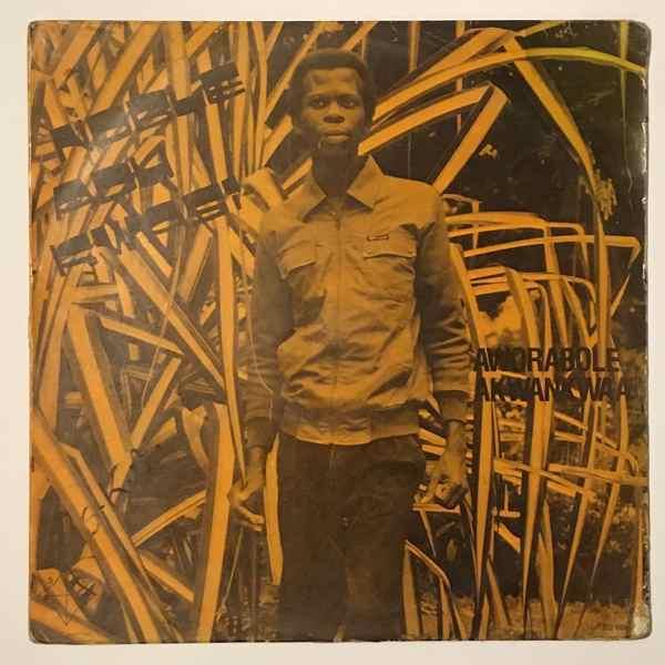 NOBLE ADU KWASI - Aworabole akwankwaa - LP